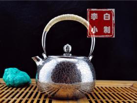 国家级工艺美术大师一张打刻花银壶