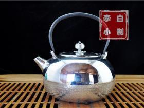 李小白 银壶 纯银9999烧水壶 纯银银壶 烧水银壶 一张打银壶 手工
