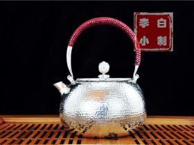 李小白 金壶 纯金9999烧水壶 纯金金壶 一张打金壶 银壶升级版