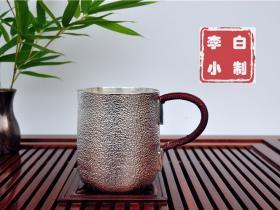 李小白马克杯