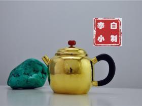 李小白9999纯金壶 纯金9999烧水壶 一张打金壶