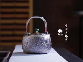 李小白银壶2018秋季新款