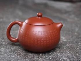 汤玄武大红袍紫砂壶心经壶