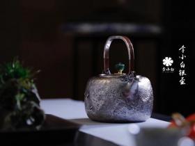 茶之美在于守住那份心安理得的淡泊