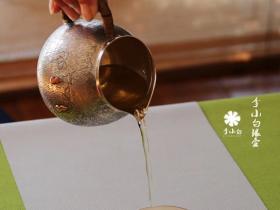 李小白公杯·麻点葫芦