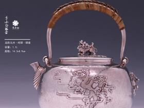 李小白银壶龙跃九州