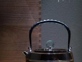 李小白银壶平台镜面腰线铁把