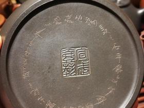 汤宣武壶底款章是怎么样的
