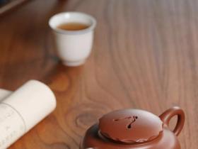 tea12心生欢喜无所不成汤宣武紫砂壶