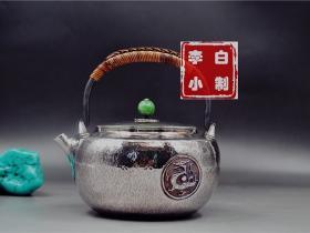 李小白银壶青龙白虎四象