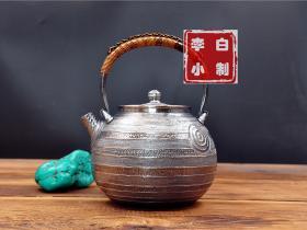 李小白银壶炫纹螺纹