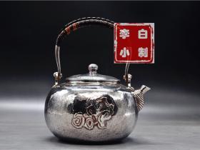 李小白银壶浮雕山石