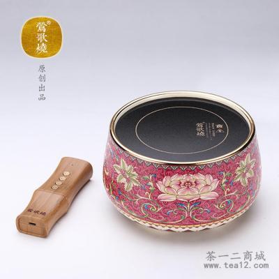 台湾莺歌烧莲花纹胭脂红底电陶炉超小炉