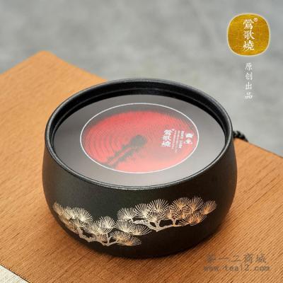 台湾莺歌烧黑底银松电陶炉