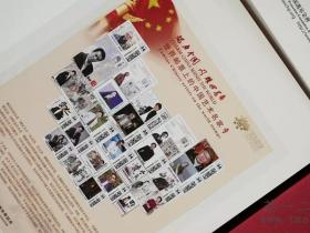 范泽锋紫砂壶登上了2018世界邮票