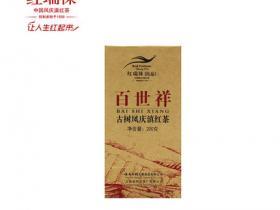 红瑞徕·百世祥凤庆滇红工夫红茶价格