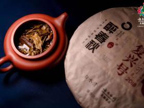 普洱茶紫砂壶投茶量