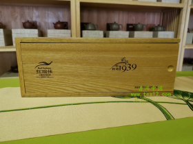 红瑞徕传奇1939凤庆滇红茶价格