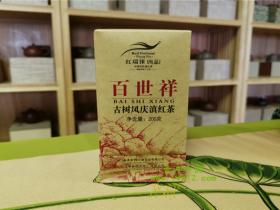 红瑞徕百世祥凤庆滇红茶价格