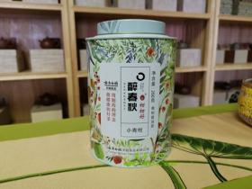 醉春秋柑柑好青柑普洱茶