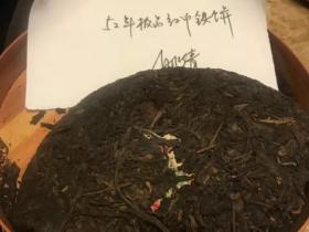 普洱茶的口感变化