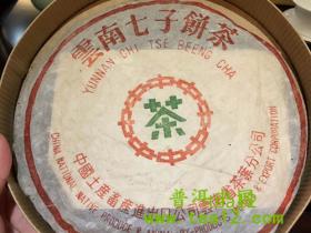 """东莞为什么被称作""""藏茶之都"""""""