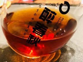 普洱茶知识:好普洱茶给人的喝茶体验