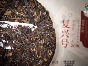 普洱茶越陈越香的原因是什么