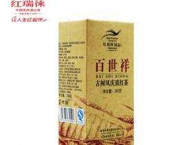 红茶红瑞徕百世祥凤庆滇红茶