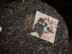 普洱茶属于红茶吗?