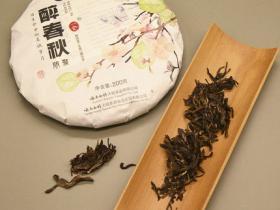 醉春秋·朋聚普洱茶生茶