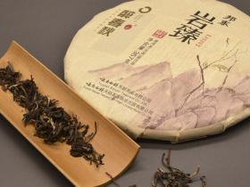 醉春秋•邦东岩臻2020普洱茶生茶