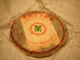 普洱茶88青饼图片
