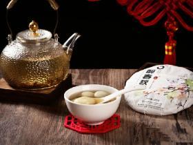 元宵节,遇上舌尖上的天颐好茶