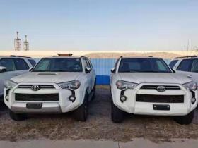 丰田超霸SR5报价2020款及图片