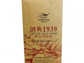 云南白药茶叶红瑞徕滇红茶创典1939