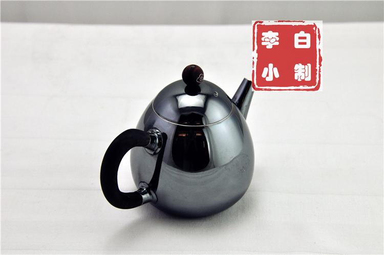 李小白银壶做旧龙蛋