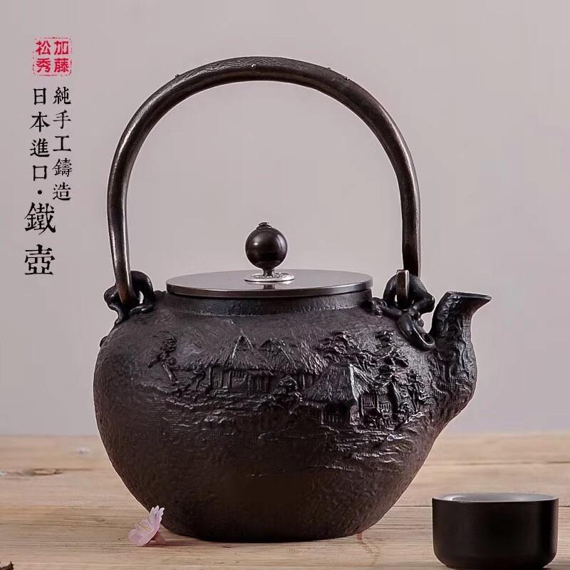 日本原装铁壶无涂层补铁最佳选择