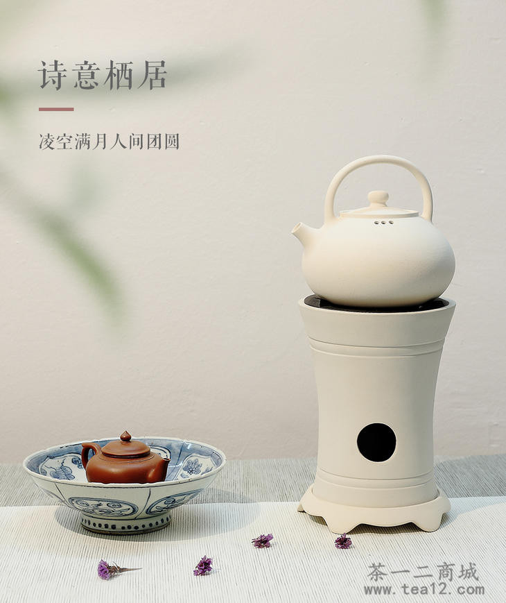 台湾莺歌烧电陶炉满月电气炭白泥炉