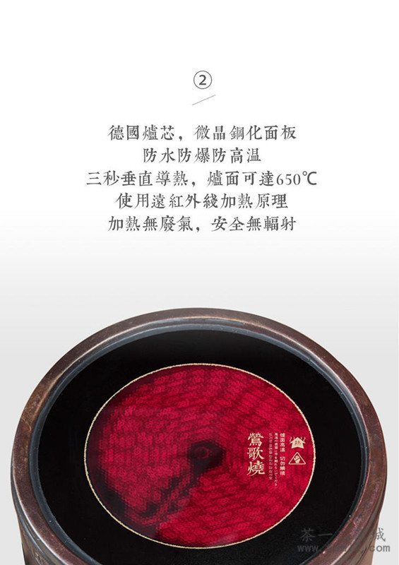 台湾莺歌烧电陶炉复古兽面限量版