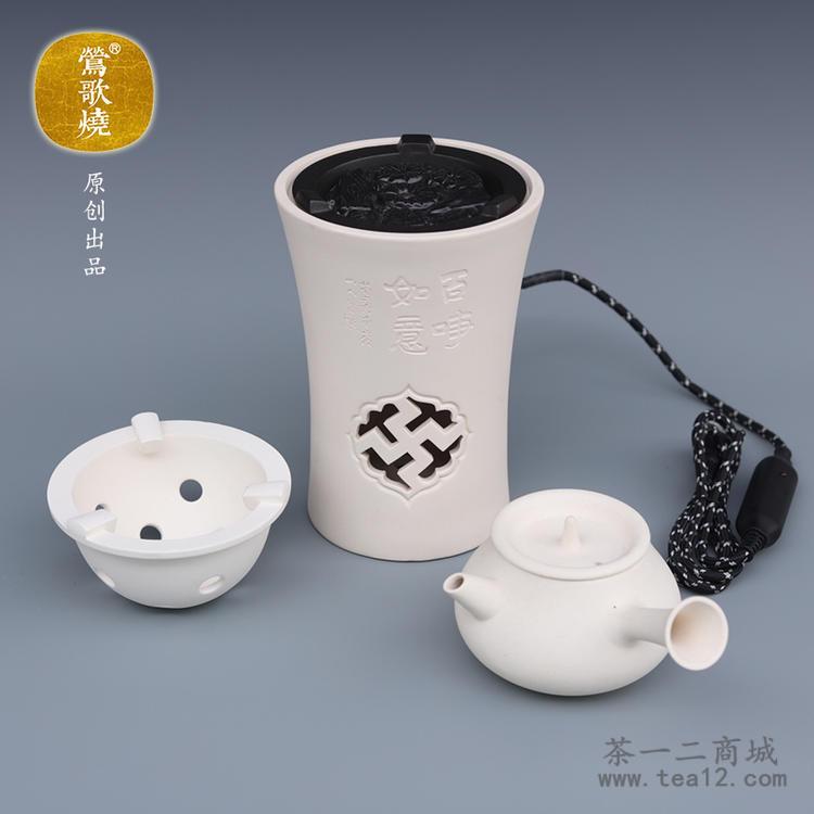 台湾莺歌烧电陶炉百事如意电气炭白泥炉