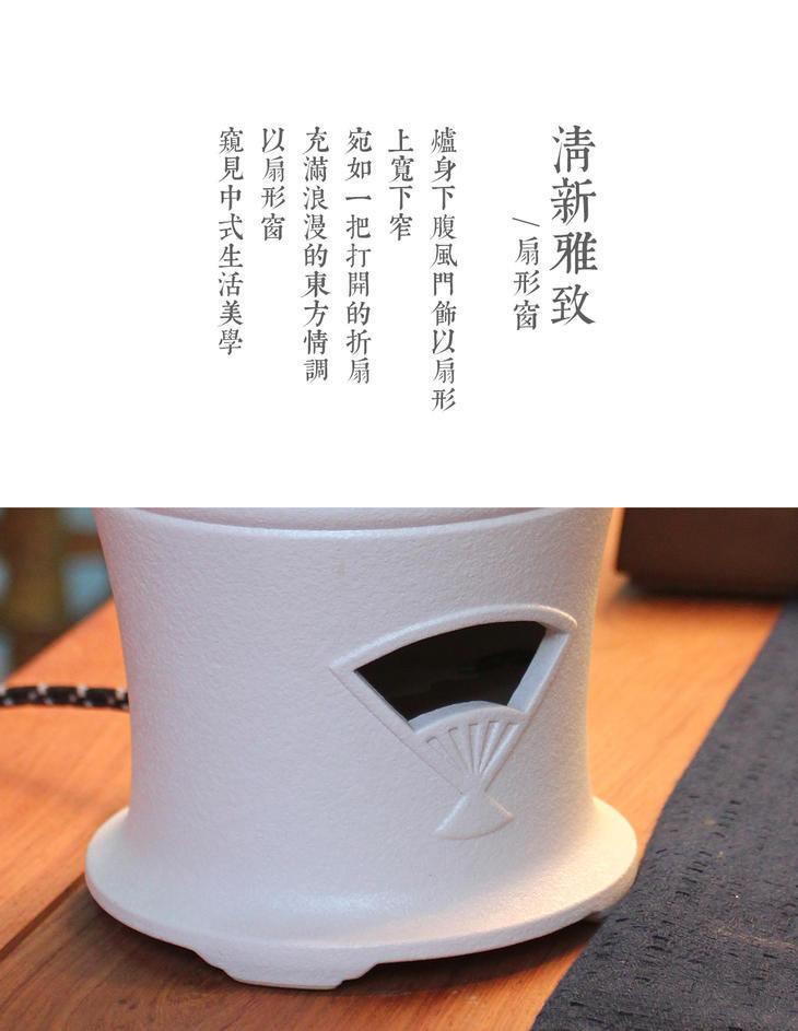 台湾莺歌烧福(壶)禄(炉)白泥套装