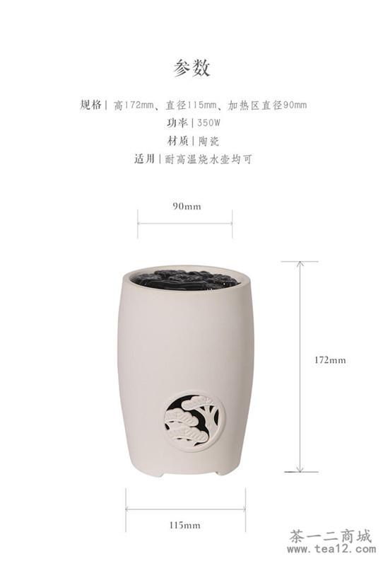 台湾莺歌烧电陶炉苍松电气炭白泥炉