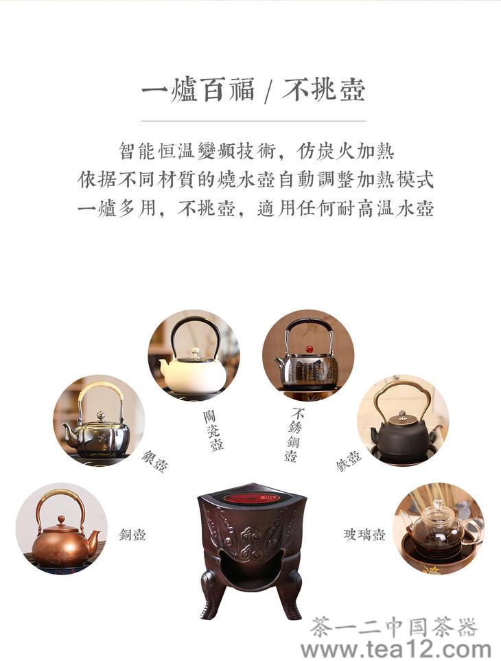 台湾莺歌烧三足神兽限量版电陶炉