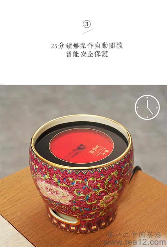 台湾莺歌烧电陶炉莲花纹胭脂红底电陶风炉
