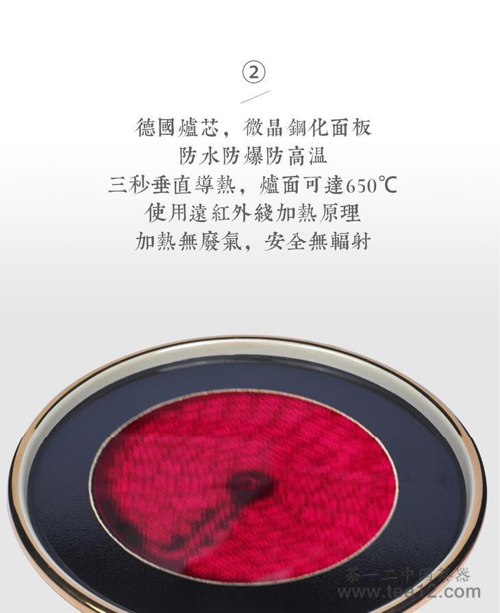 台湾莺歌烧电陶炉莲花纹宝蓝底电陶风炉