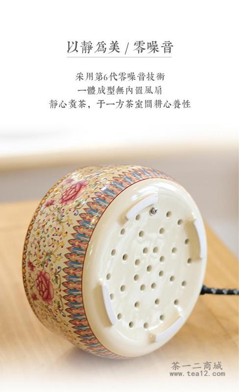 台湾莺歌烧牡丹纹牙白底电陶炉