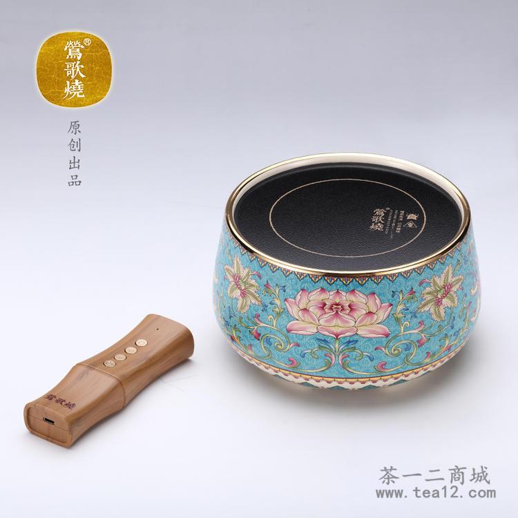 台湾莺歌烧莲花纹宝蓝底电陶炉