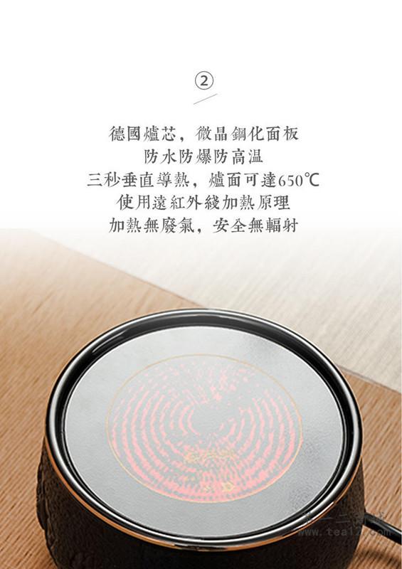 台湾莺歌烧黑色浮雕莲花超小电陶炉