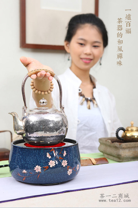 台湾莺歌烧深蓝樱花电陶炉